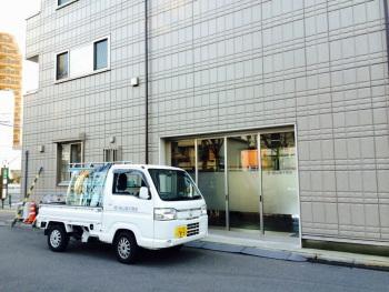会社案内 | 東京都台東区の祖山硝子商会